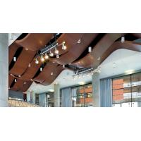 Buy cheap Double Curved Exterior Aluminum Ceiling Panels Sound Attenuation Color Custom from Wholesalers