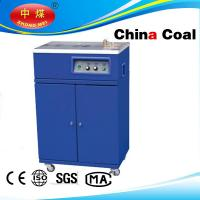 Buy cheap CHINA COAL 2015 pp plastic strapping machine from Wholesalers