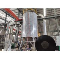 High Efficient Milk Spray Dryer Machine , Spray Drying Equipment Low Noise