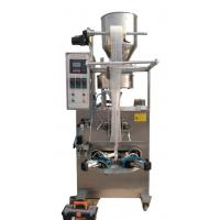 China Electric Driven Type Automatic Bag Packing Machine Used For Chocolate Beans factory