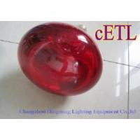China Infrared Heat Lamp (Natural Red Glass IR125 R40) on sale