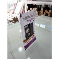 Buy cheap Mini Table  X Style Banner Stand Digital Printing Desktop Advertising Display from Wholesalers