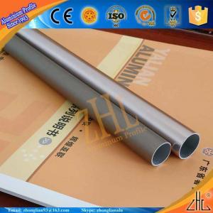Supply aluminium 6063 t6 profile indoor guardrail round aluminium pipe