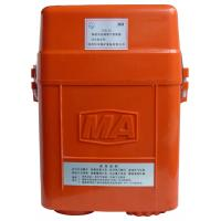 China ZYX120 Chemical Oxygen Self-Rescuer factory