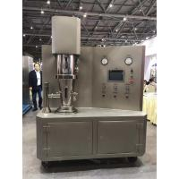 Buy cheap lab type multifuctional fluid bed dryer and granulator for Foodstuff and from wholesalers