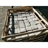 China Outdoor Residential Granite Paving Stones / Laying Granite Paving Slabs on sale
