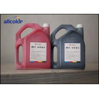 China Economic Seiko SK4 35PL Printer Solvent Ink For Outdoor Advertisement Printing factory