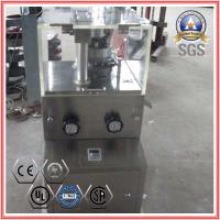 Buy cheap Pharmaceutical Machine/ Pill Candy Making/ Rotary Tablet Press Machine from Wholesalers