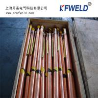 China Electrolysis Chemical Grounding Rod, I type Copper Chemical Earth Rod 52*1500mm, with UL list on sale