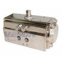 Buy cheap Nickle Plated Quarter Turn Pneumatic Actuator , Rotary Air Actuator Anticorrosive from Wholesalers