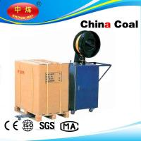 Buy cheap DBA-130A semi automatic strapping machine for carton from Wholesalers