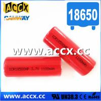 Buy cheap 20C high discharge rate battery 18650HP 3.7V 1500mAh from Wholesalers