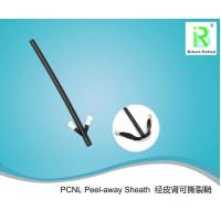 China PCNL Peel Away Sheath Black II A PTFE Length 18cm With Two Years Warranty factory