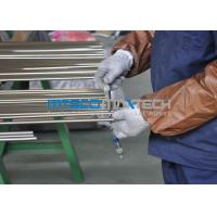 Buy cheap Gas Precision Stainless Steel Tubing , Seamless Stainless Steel Tubing from Wholesalers