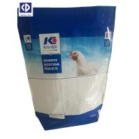 Buy cheap High Strength BOPP Laminated PP Woven Bags , Woven Polypropylene Feed Bags from Wholesalers