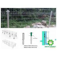 Buy cheap Efficient Galvanized Wire Fence Panels  With Door 10 Years Warranty Innovative Style from Wholesalers