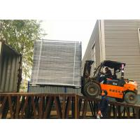 Buy cheap Melbourne Temporary Fencing Panels 2100mm*2400mm from Wholesalers