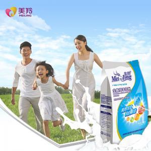 China 400gm/Bag Dry Sterilized Instant Goat Milk Powder factory