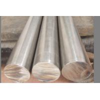 Buy cheap AISI 304 321 410 904L bright stainless steel round bars rod Φ 80mm Φ 60mm for cars, ships from Wholesalers