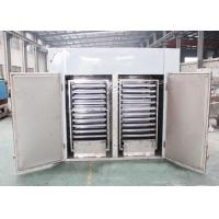 China Agricultural Industrial Tray Dryer SUS 316L Coconut Dryer Machine Low Maintenance factory