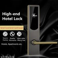 Buy cheap Anti Theft RFID Hotel Lock , Zinc Alloy Integrated Electronic Smart Door Lock from Wholesalers