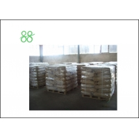 China CAS 1897 45 6 75%WP Chlorothalonil Fungicide factory