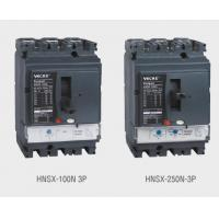 China NSX Model Molded Case Circuit Breakers / MCCB for Overload / short circuit protection, 3 Pole, 4 Pole on sale