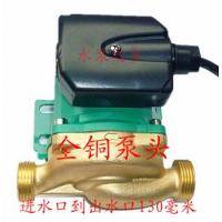 Buy cheap hot water circulation pump copper body supply from Wholesalers