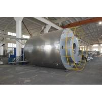 Buy cheap 100 kg/h High-speed Centrifugal Spray Dryer Equipment LPG-100 For Seasoning Meat, Protein, Soybean, Peanut Protein from Wholesalers