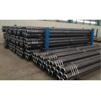 Buy cheap API5CT tubing pipe,EUE/NUE tubing pipe,J55 3-1/2 from wholesalers