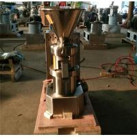 Buy cheap small peanut butter machine, colloid mill, sesame paste machine from Wholesalers