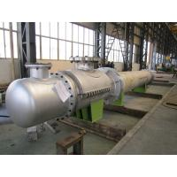 Quality Stainless steel shell tube heat exchanger wholesale