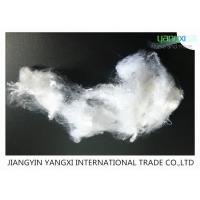 Buy cheap Semi Dull OB Super White Regenerated Polyester Fiber For Needle Punch Non Wovens from Wholesalers