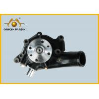 Buy cheap Iron Shell ISUZU FSR Water Pump 1136108190 Diesel Engine With Sliver Pipe from Wholesalers