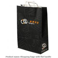China Sports wear packing tote bags, Shoe-box packing paper bags, Printed costume bagS, Paper carry bags, Offset printing bagS factory