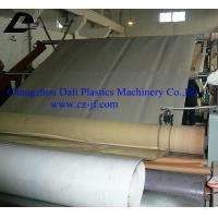 China geotextile plastic compounding Extrusion  machine factory