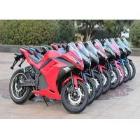 Buy cheap Steamline Design Custom Electric Motorcycle Long Lasting Rechargable Battery from wholesalers