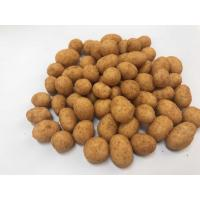 Chilli Peanuts Snack Food Peanuts Chilli With Health Certificates
