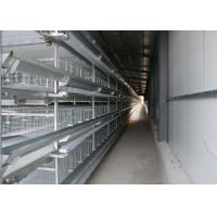 Buy cheap Poultry Farm H Type Layer Chicken Cage Scientific Designed High - Density from wholesalers