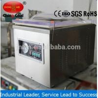 Buy cheap DZ260-D 1-4 times/min Rice Vacuum Packing Machine from Wholesalers