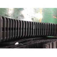 China Yanmar C40 Excavator Rubber Track , Construction Equipment Track Loader Tracks factory