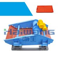 Buy cheap Haiwang Vibrating Screen / Vibration Machine  For Sale In China from wholesalers