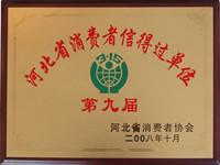 Fei-teng Cycles Production & Design Co.,Ltd Certifications