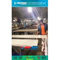 China PVC Imitation marble profile Extrusion Line / making machine factory