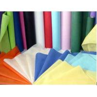 China 100% PP  spunbond nonwoven fabric factory