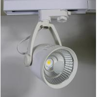 China 30W Cree LED COB Track Light 360 Degree horizontal rotation factory