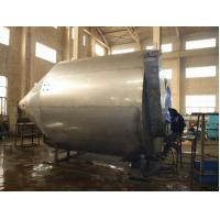 China Energy Saving Air Stream Spray Dryer Equipment Pharmaceutical Industry Dryer QPG-100 For Pesticides, Feed, Pigment on sale