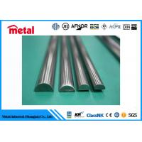 Buy cheap Round Die Alloy High Carbon Steel Bar 1.7765 DIN 32CrMoV12 - 10 Per Kg from Wholesalers