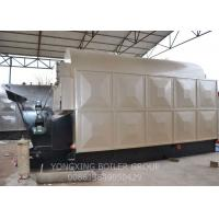 Buy cheap Excellent Quality Industrial Travelling Grate Boiler and Coal Fired Boilers for Greenhouse Heating System from Wholesalers