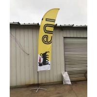 Buy cheap Single Sided Bow advertising feather flags with black cross base and pvc water bag from Wholesalers